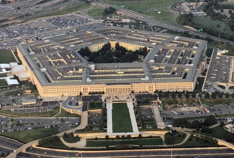 The Pentagon headquarters in Washington, D.C.