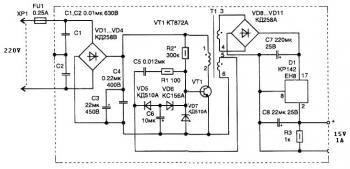15V Switching Power Supply Circuit