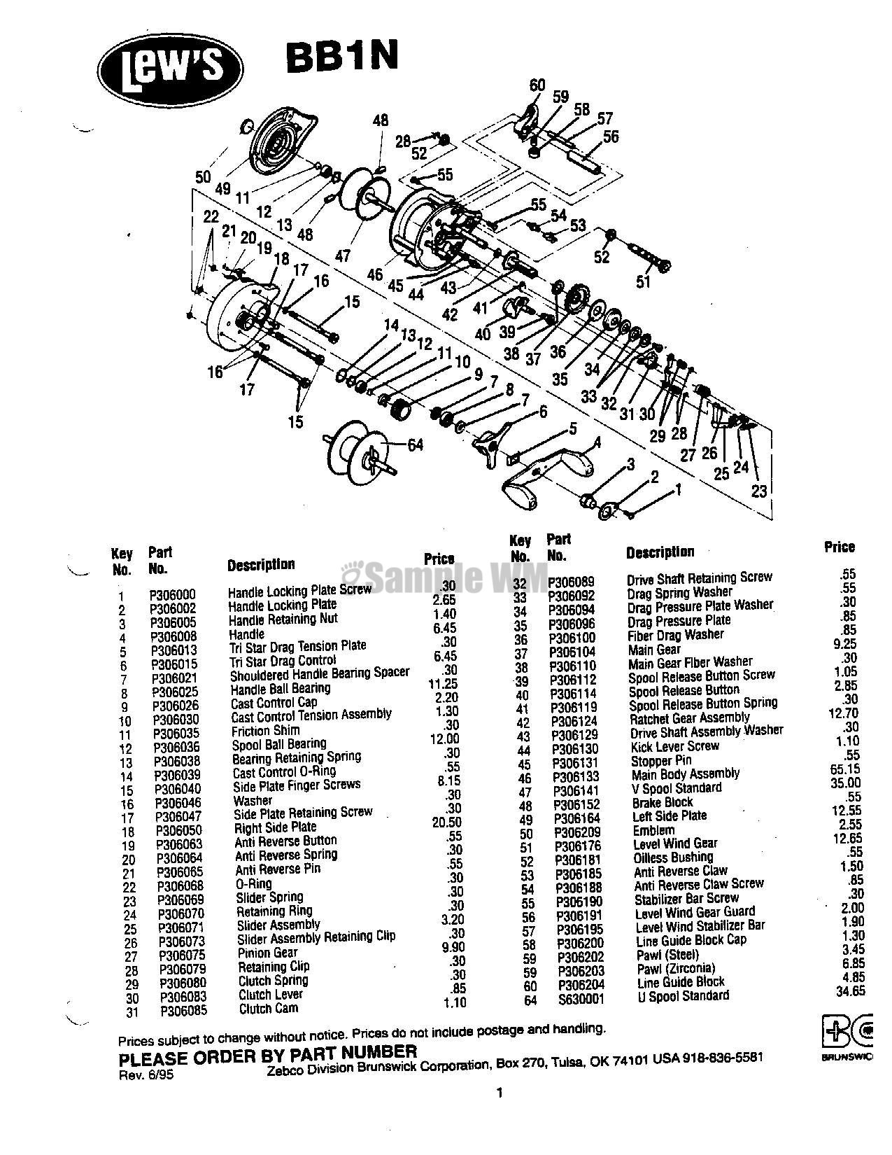 International Maxxforce 13 Engine Belt Diagram