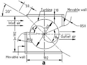 A/cp-rso Wiring Diagram