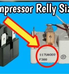 a c pressor relay wiring diagram [ 1280 x 720 Pixel ]