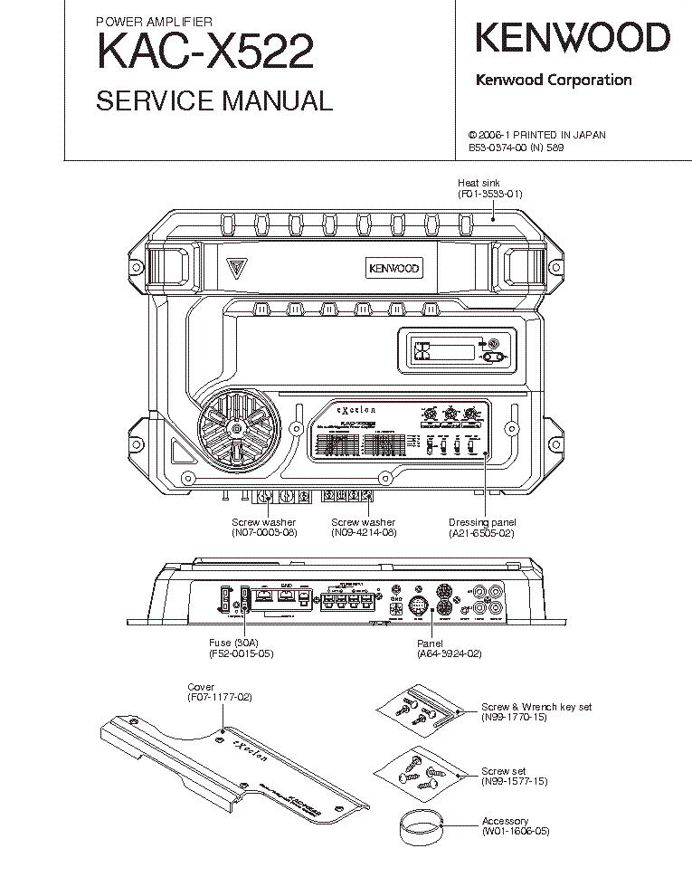 Kenwood Kdc 200u Wiring Diagram