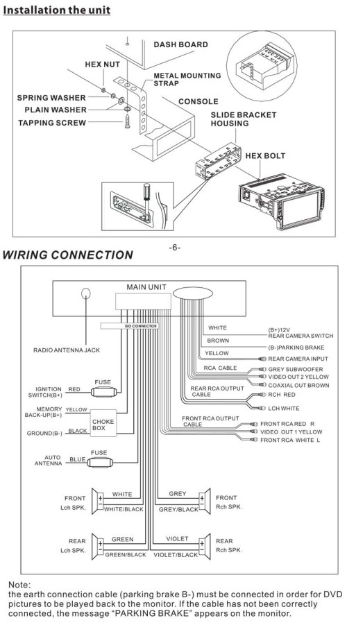 small resolution of pyle dvd wiring diagram wiring diagram postpyle waterproof speaker wiring diagram wiring diagram view pyle dvd