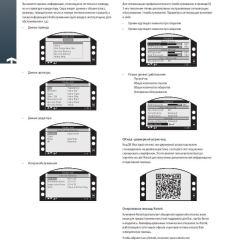 Rotork Wiring Diagrams Color Diagram Car Stereo Iqt