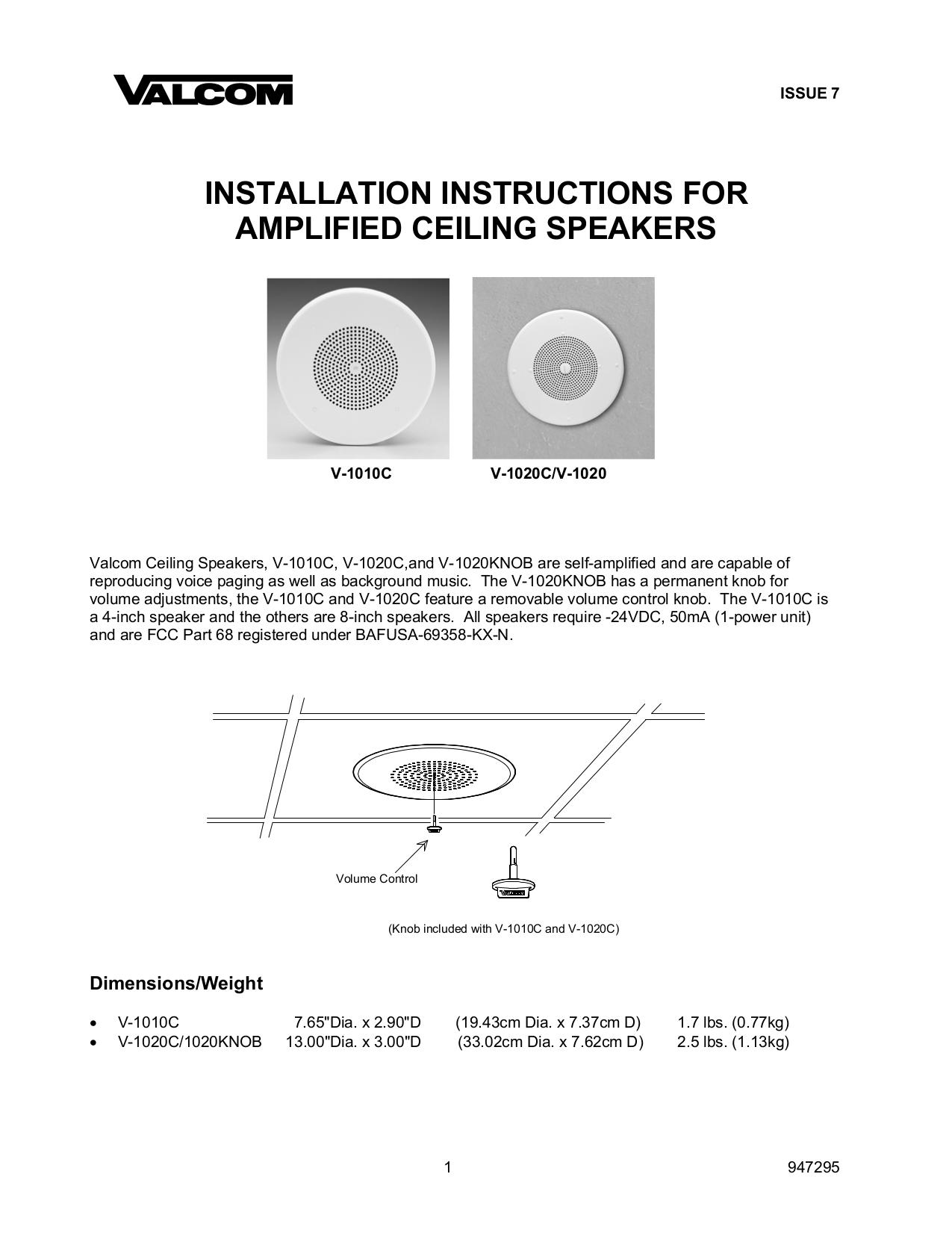 hight resolution of  valcom paging horn wiring diagram on mitsubishi speaker wiring diagram altec lansing speaker wiring diagram
