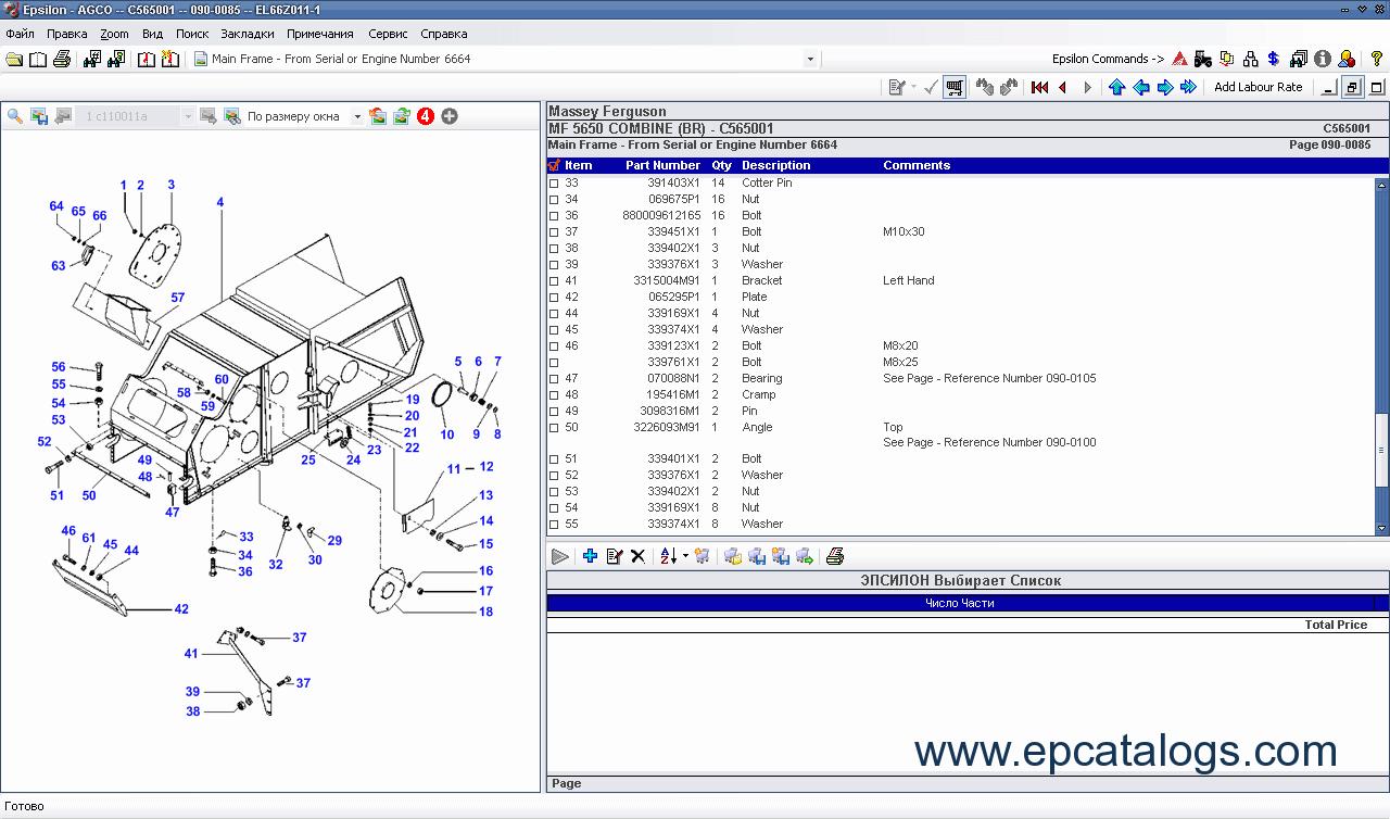 hight resolution of massey ferguson wiring diagram pdf