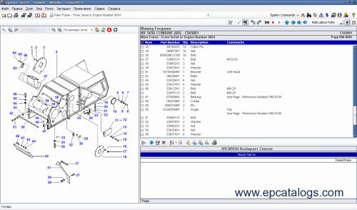 small resolution of massey ferguson wiring diagram pdf