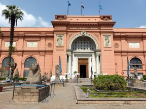 Das ägyptische Museum