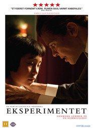 """Plakat for filmen """"Eksperimentet"""""""