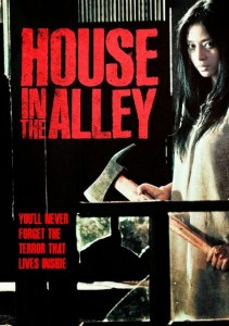HousAlley-dvd