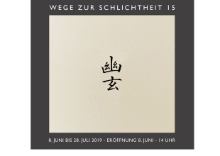 Thumbnail for the post titled: Wege zur Schlichtheit 15 – Yugen
