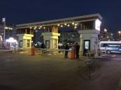 Explore Canakkale, Turkey – Canakkale Feribot Pier
