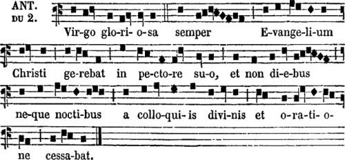 Secondes vêpres de sainte Cécile, antienne de Magnificat