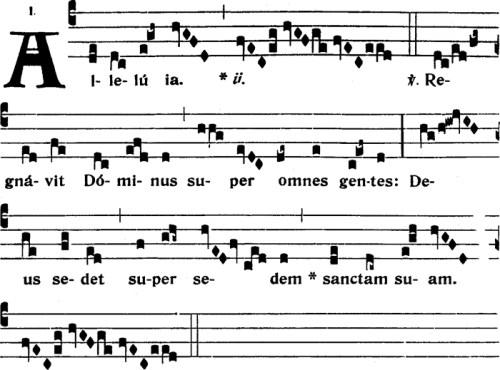 Premier alleluia du dimanche dans l'octave de l'Ascension