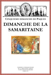 Dimanche de la Samaritaine