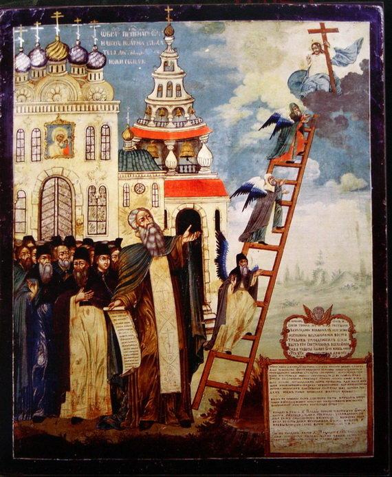 Programme du IVème dimanche de Carême – Saint Jean Climaque – ton 7