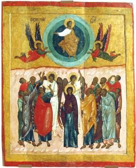 Ascension du Seigneur