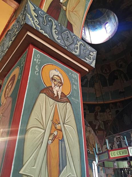 Chevetogne - fresque de saint Chariton, père des moines de Palestine
