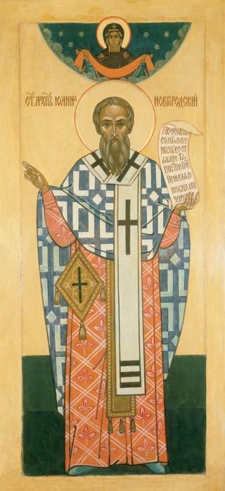 Icône représentant saint Jean de Novgorod - le phélonion est tenu replié sur les bras.