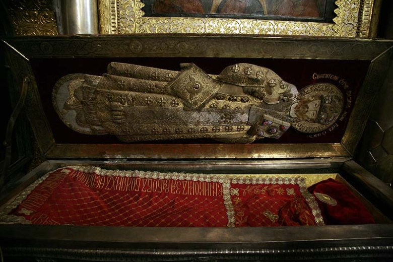 Reliquaire de saint Philippe de Moscou