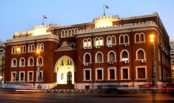 Nile Basin Scholarships at Alexandria University in Egypt