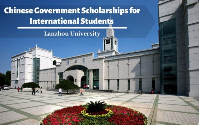 Image result for Chinese Government Scholarship for Postgraduate Students at Lanzhou University 2020