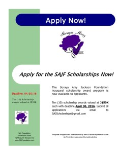 SAJF Scholarship flyer