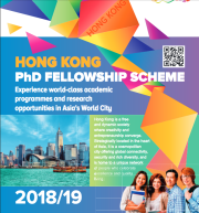 Hong Kong PhD Fellowship Scheme for International Students