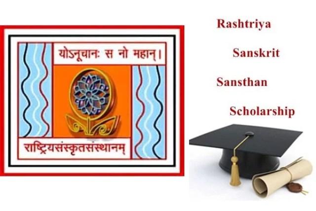 how-to-apply-for-rashtriya-sanskrit-sansthan-merit-scholarship