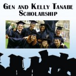 Gen and Kelly Tanabe Scholarship