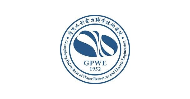 International Award at GPWE in China, 2020