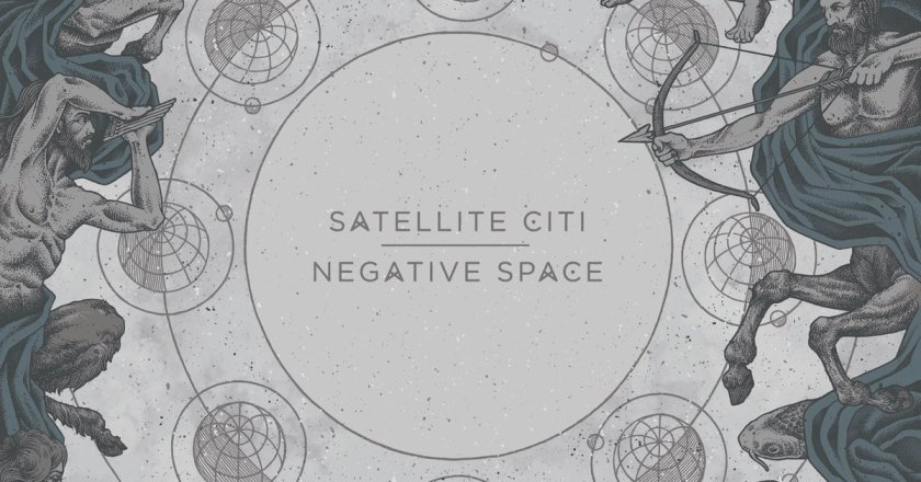 """(EP Review) """"Negative Space"""" by Satellite Citi"""