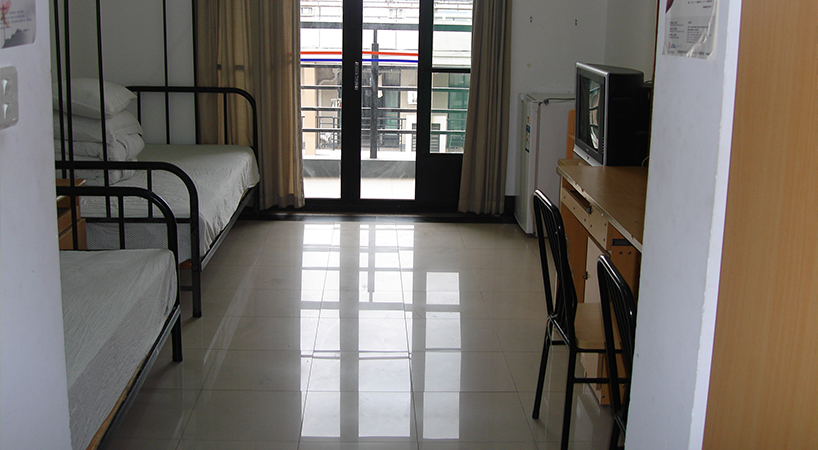 International Student Apartment Book Zhejiang Gongshang