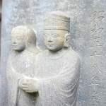 道祖神はインドのシヴァ、サティ、ガネーシャ。出雲古老の伝承。