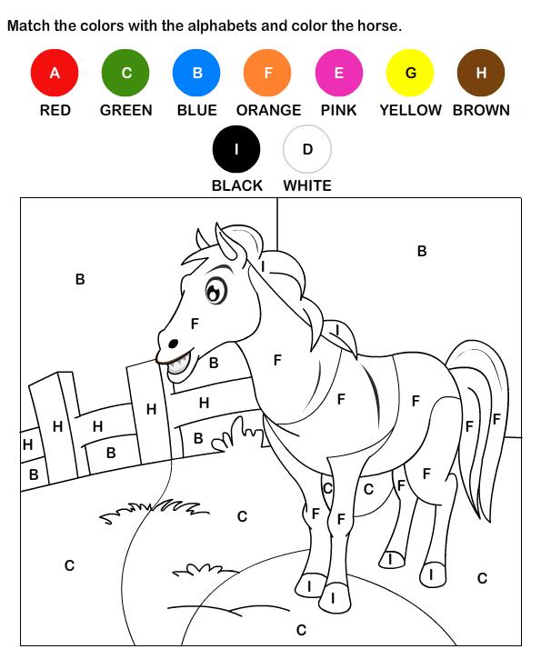 Free Alphabet Worksheets For Kids #2