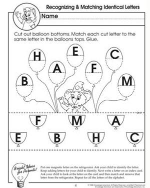 English Alphabet Worksheets For Nursery #1