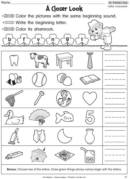 Kindergarten And 1st Grade Worksheets #1