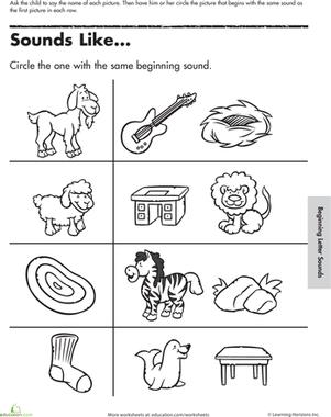 Kindergarten Sound Worksheets #2