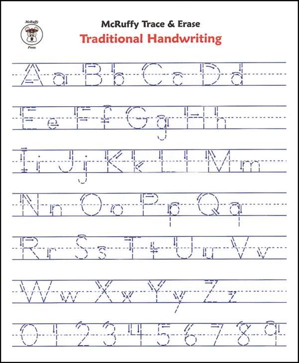 Letter Trace Worksheets #2