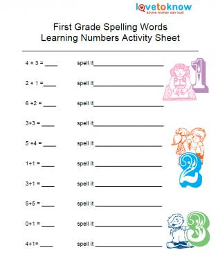 Simple Spelling Worksheets #2