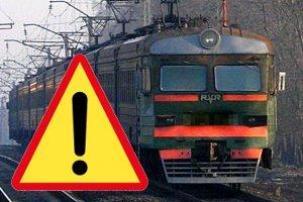 """Результат пошуку зображень за запитом """"ПАМ'ЯТКА щодо дотримання громадянами Правил безпеки на залізничному транспорті."""""""