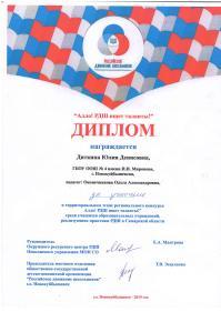 кукушка - 0003