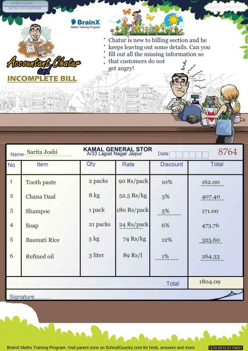 small resolution of Printable Numbers Math Olympiad Worksheets for kids of Grade 5 - Accountant  Chatur Incomplete Bill