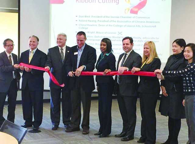 Ribbon Cutting Schoolcraft