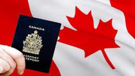 Canadian Visa Lottery Application Form