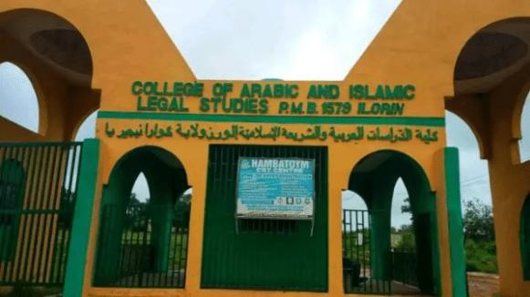 KWARA CAILS School Fees