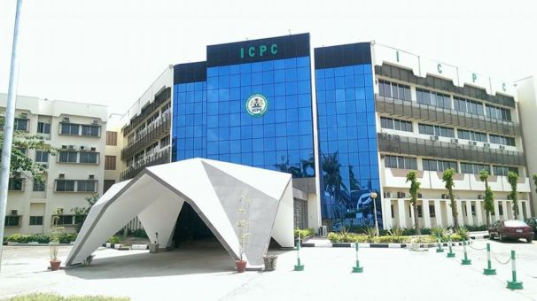 ICPC Recruitment Application