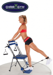 chair gym reviews swing hong kong rating and of for newbies school health best women