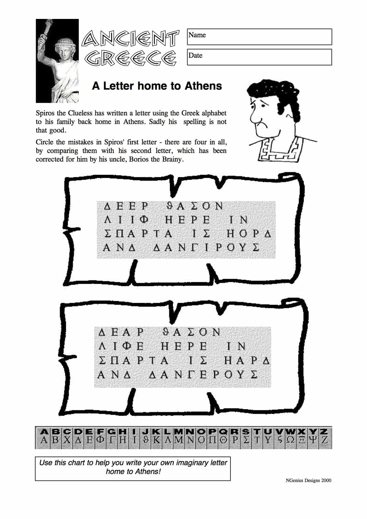 Ancient Greece Alphabet Worksheet - Free PDF Download