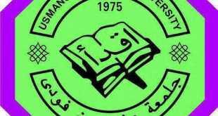 Usman Danfodiyo University, Sokoto, Nigeria NEWS